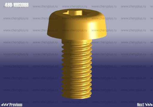 Screw - inner hexagon knurled head 480-1003088